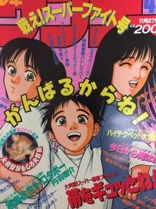 1991-49-1.jpg