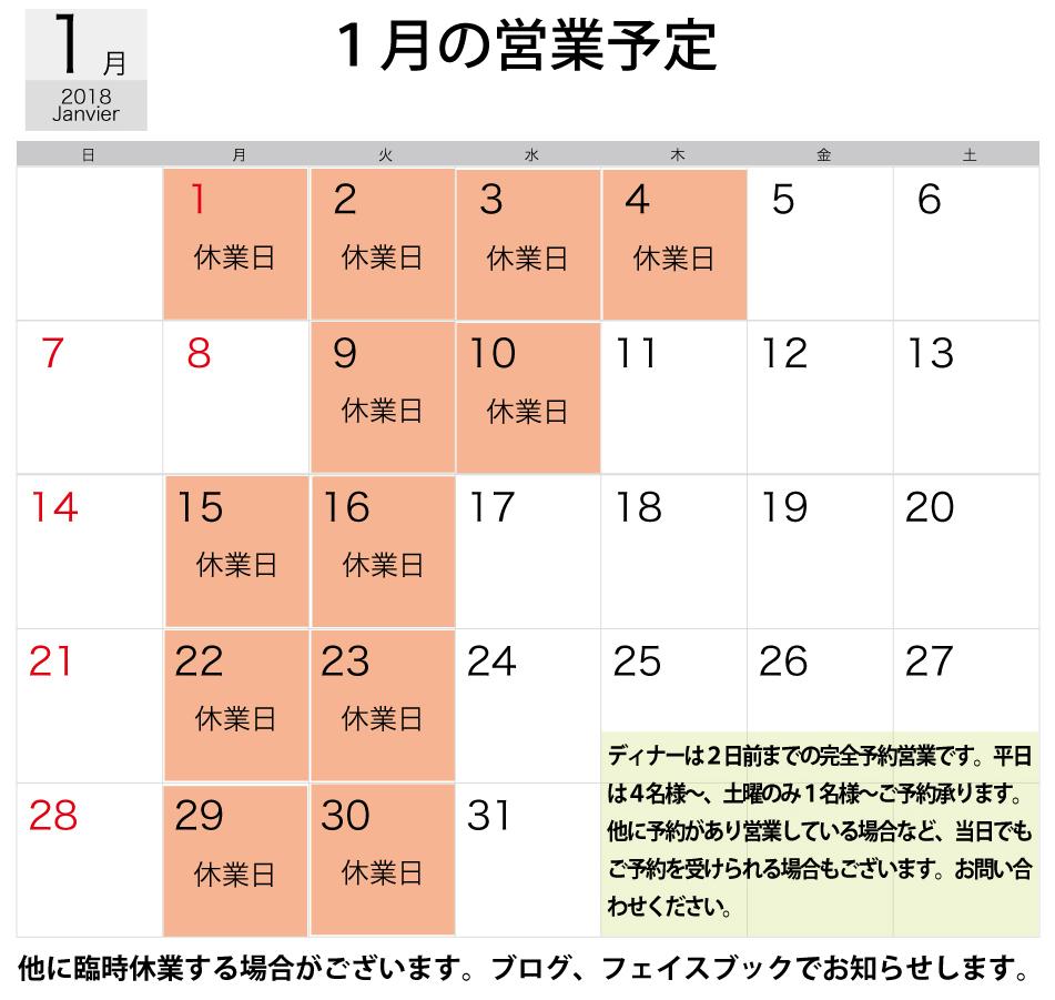 18_1yasumi.jpg