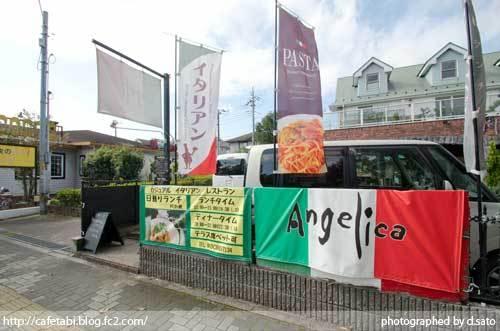 千葉県 千葉市 中央区 青葉の森 イタリアン レストラン アンジェリカ トラットリア ランチ コース料理 写真 03