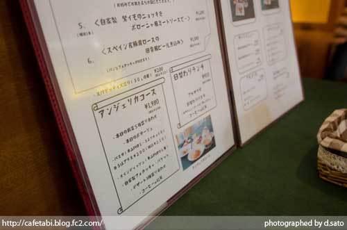 千葉県 千葉市 中央区 青葉の森 イタリアン レストラン アンジェリカ トラットリア ランチ コース料理 写真 05
