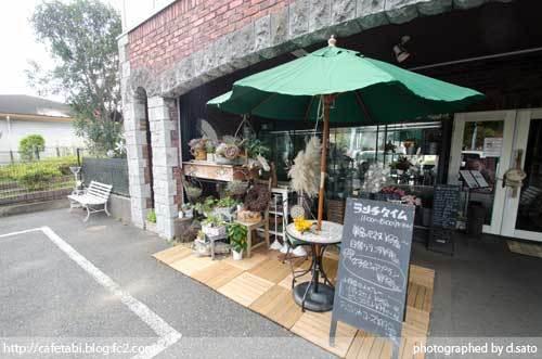 千葉県 千葉市 中央区 青葉の森 イタリアン レストラン アンジェリカ トラットリア ランチ コース料理 写真 21