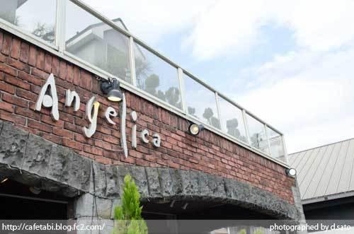 千葉県 千葉市 中央区 青葉の森 イタリアン レストラン アンジェリカ トラットリア ランチ コース料理 写真 22