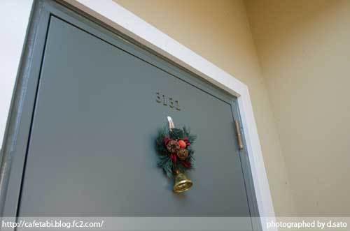 千葉県 勝浦市 興津 リゾートホテル ブルーベリーヒル 宿泊 予約 部屋 写真 01