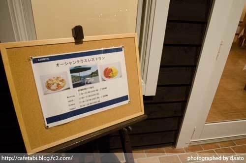 千葉県 勝浦市 リゾートホテル ブルーベリーヒル ディナー 夕食 コース料理 写真 予約 02