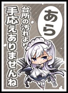 C_06SDベルファスト_(300)_黒