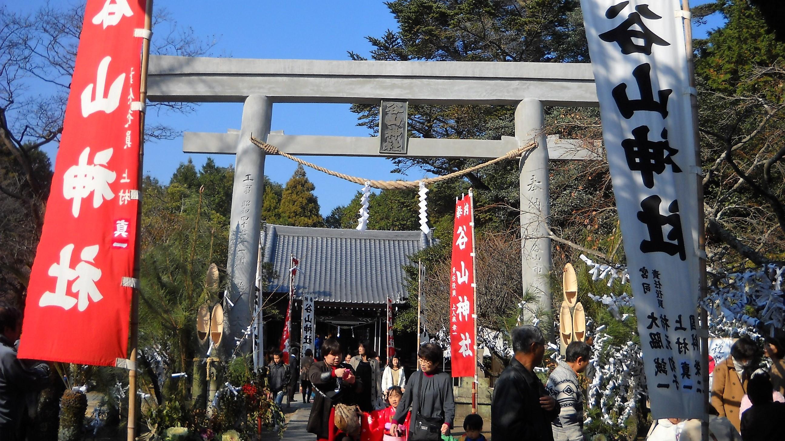 谷山神社にて