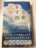 20171215_津波防災イベント-3