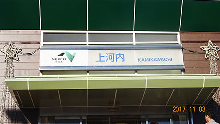 1711-kamikawachi-0.jpg