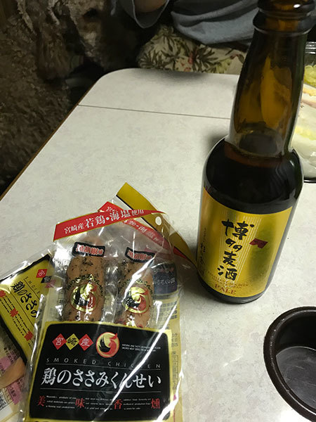 kagoshimaion-4.jpg