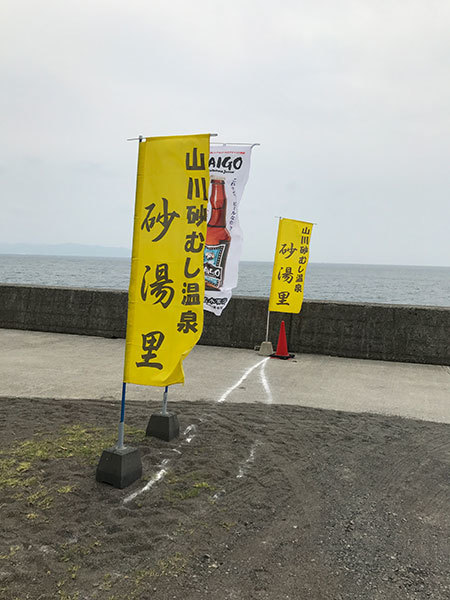 sunamushi-00.jpg