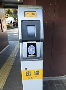 kenbaiki_20180204144846a8d.jpg