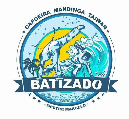 Capoeira Mandinga TAIWAN 2017 Batizado