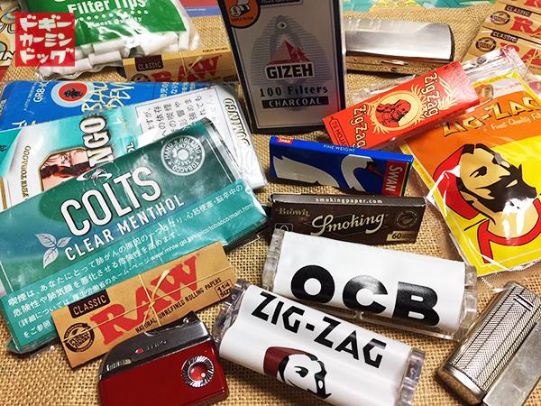 tabaco01.jpg