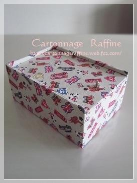 スライド式の蓋の箱