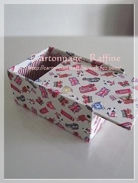 スライド式の蓋の箱2