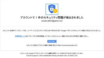 グーグル1