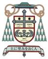 岡田大司教