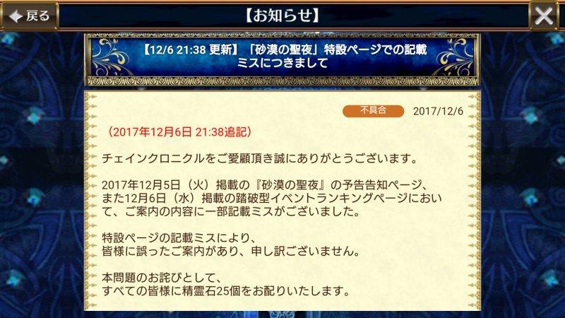 s_7_201712071823166ce.jpg