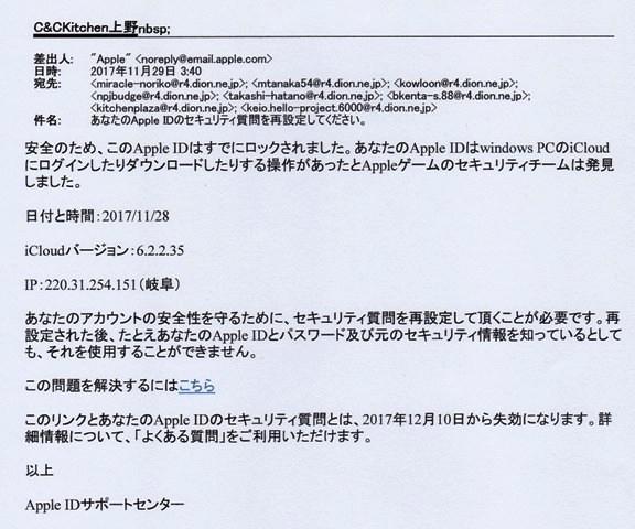 IMG_20171129_0001 (3)