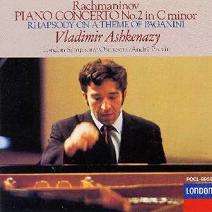 Rachmaninov_PianoConcert2_Ashkenazy_Previn.jpg