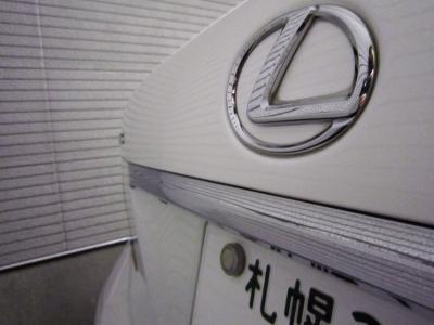 conv0008_convert_20105021.jpg