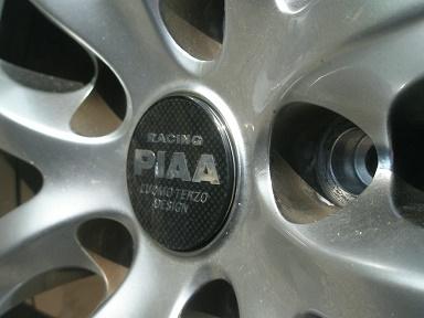 日産_PIAA2