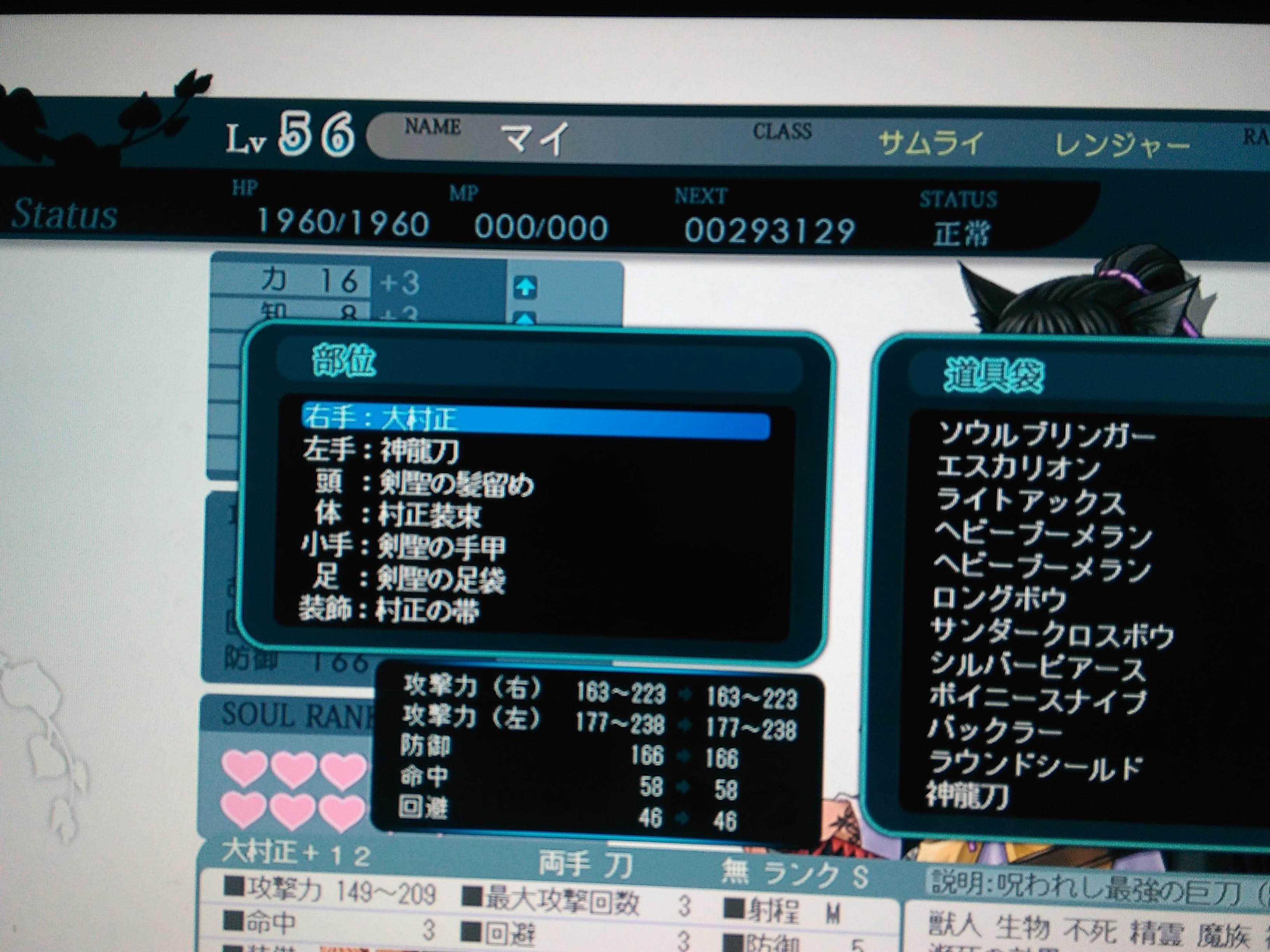 Student_of_Round_OhMuramasa.jpg