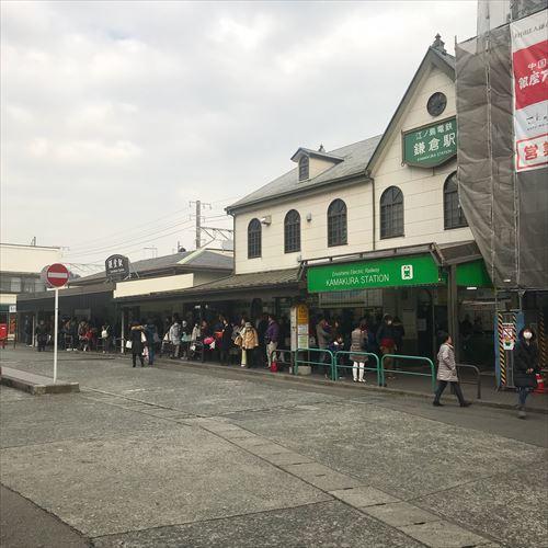 ゆうブログケロブログ鎌倉JAN2018 (1)