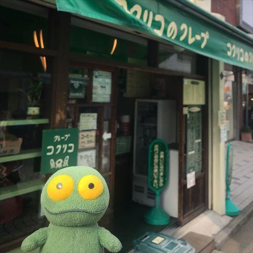 ゆうブログケロブログ鎌倉JAN2018 (3)