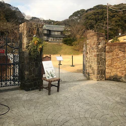 ゆうブログケロブログ鎌倉JAN2018 (20)