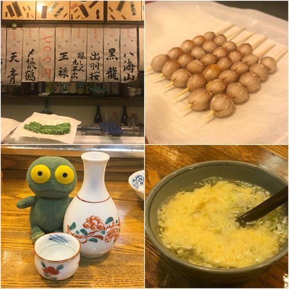 ゆうブログケロブログ鎌倉JAN2018 (30)