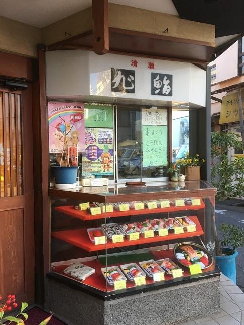 asahizushi12.jpg