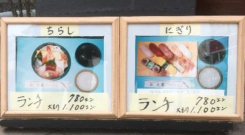 asahizushi13.jpg