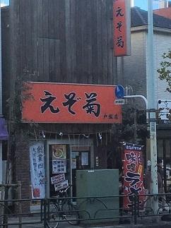 baba-waseda13.jpg