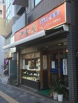 baba-waseda14.jpg