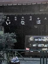 baba-waseda15.jpg