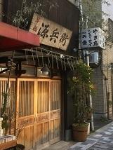 baba-waseda17.jpg