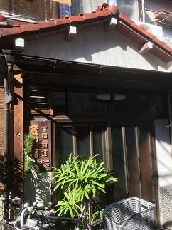 baba-waseda22.jpg
