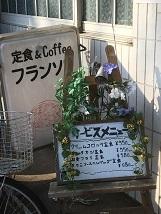 cafe180121-11.jpg