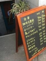 cafe180121-13.jpg