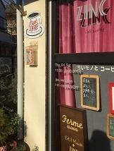 cafe180121-16.jpg