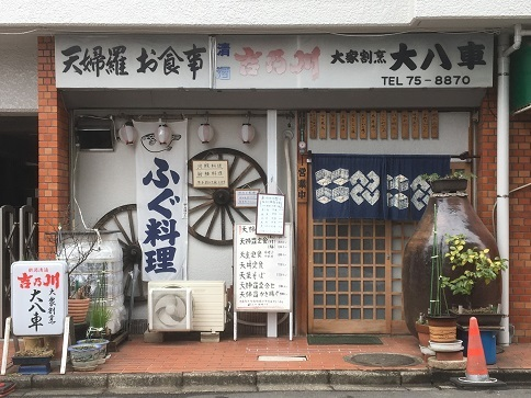 daihachiguruma12.jpg