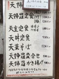 daihachiguruma13.jpg