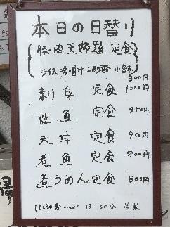daihachiguruma14.jpg