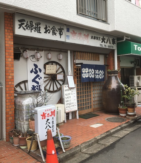 daihachiguruma15.jpg