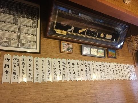 daihachiguruma21.jpg