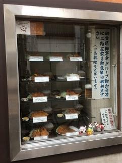 fujinoki12.jpg