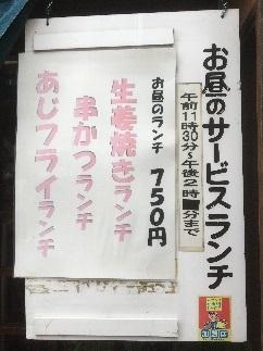 fujinoki13.jpg