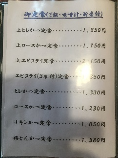 fujinoki15.jpg