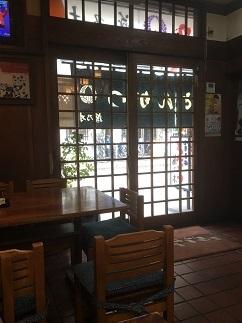 fujinoki17.jpg